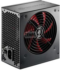Xilence 700W Real Power Silent (SPS-XP700.(12)R3)