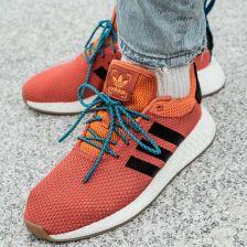 Adidas NMD R1 panowie szare buty do biegania : Tanie Adidas
