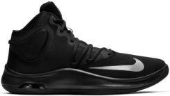 Buty Nike Air Versitile IV NBK CJ6703 001 Okulary