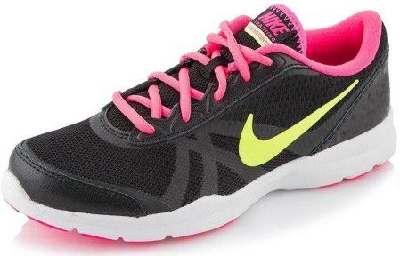 Nike Sportswear Trampki niskie 'AIR MAX THEA J' Złoty Czarny Ceny i opinie Ceneo.pl