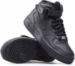 buty nike czarne wysokie