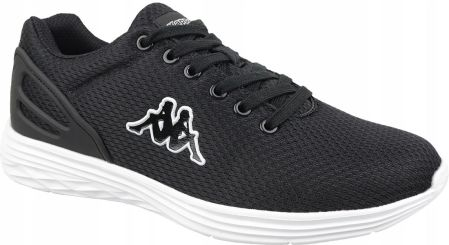Adidas Cosmic 2 DB1759 beżowo białe męskie 48 Ceny i