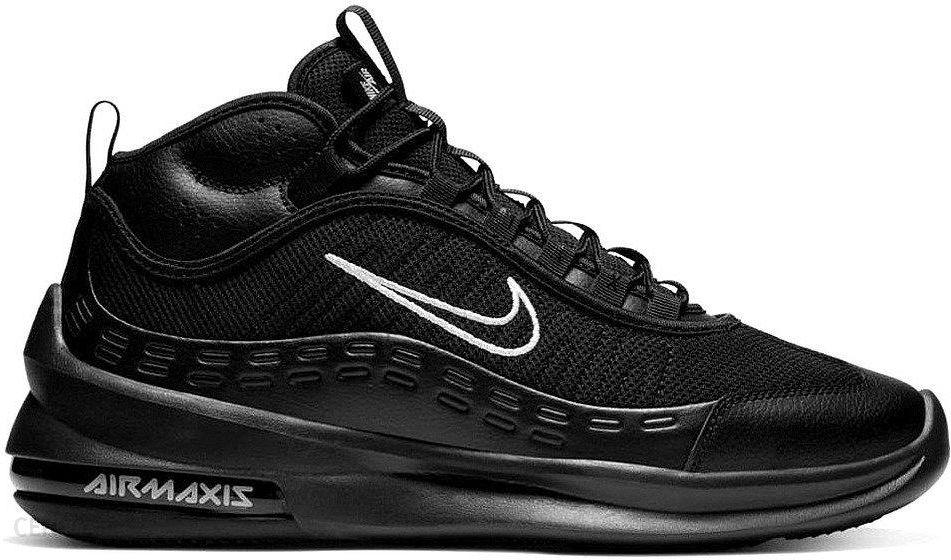 Tanie Buty Nike,Buty Damskie Nike Dobry Projekt Ochrony
