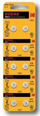 10 x bateria alkaliczna mini KODAK G13 / AG13 / L1154 / LR44/157 / V13GA / RW82 / A76