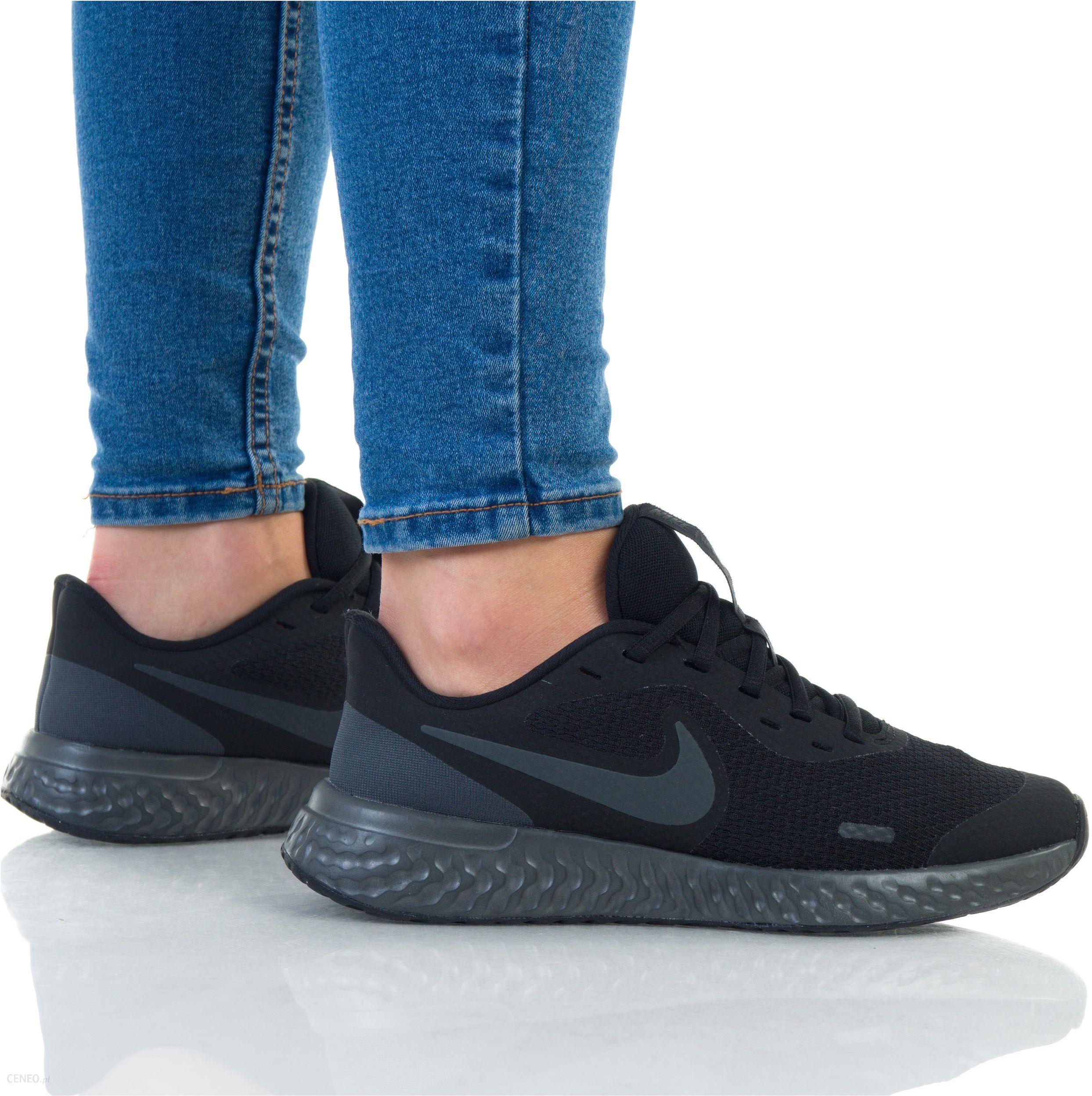 buty nike damskie grat z rozem cena