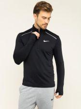 Nike trekking ceny i opinie Ceneo.pl