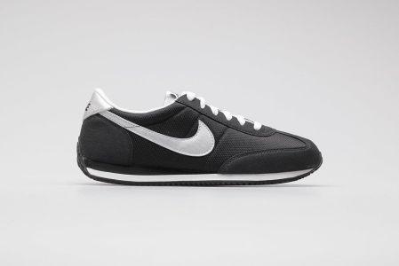 Buty sportowe damskie Nike Wmns Air Max Command (397690 091