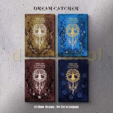 Dreamcatcher: Dystopia : The Tree Of Language [CD]