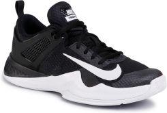 Buty Męskie Nike Air Zoom Hyperace •cena 514,99 zł•Czarne