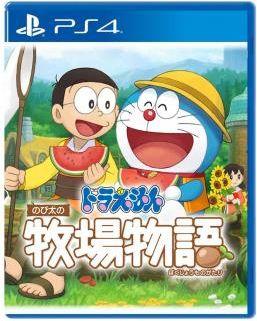 Doraemon Story Of Seasons Gra Ps4 Ceny I Opinie Ceneo Pl