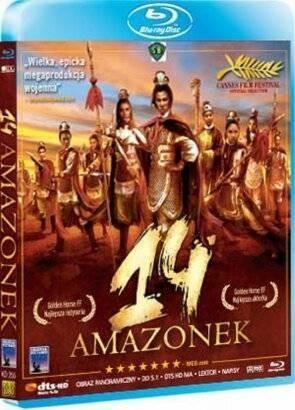 14 Amazonek (Shi si nu ying hao) (Blu-ray)