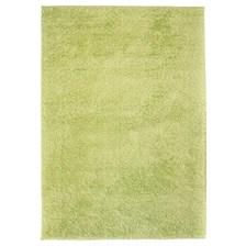 Dywany I Wykładziny Dywanowe Nowy Sącz Ceneopl