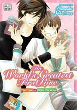 World's Greatest First Love 1 - Yaoi Manga