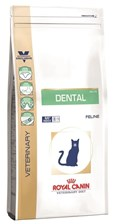 Royal Canin Veterinary Diet Dental 1,5kg